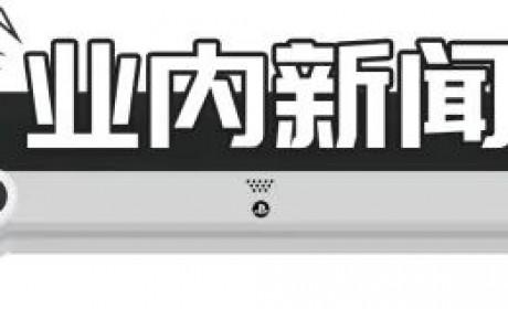 外媒盘点2021年PS5独占的十部大作 《战神5》在列|《赛博朋克2077》DLC公布