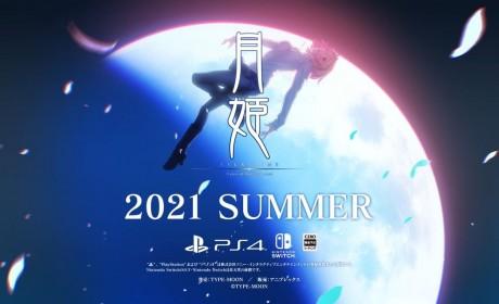 PS4 / Switch《月姫-A piece of blue glass moon-》预定2021 年夏季发售