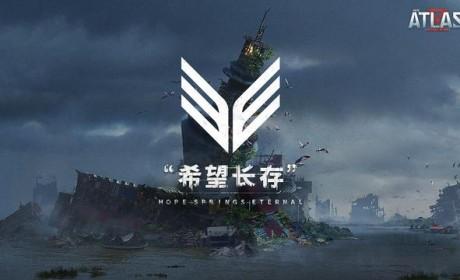 网易《代号:ATLAS》iOS版2月开测,海洋题材生存射击游戏