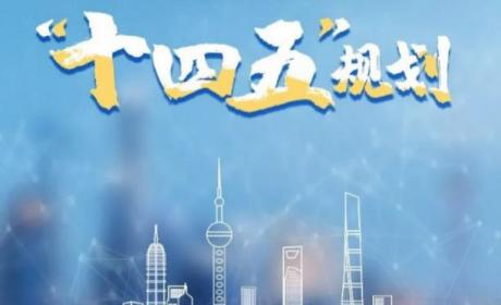 """ChinaJoy被列入上海市""""十四五""""规划《纲要》, 持续助力提升上海国际文化大都市软实力!"""
