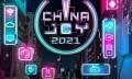 优惠期最后倒计时!2021 ChinaJoy BTOB参展良机不容错过!