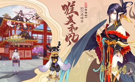 侍神捉妖《晴明传》剧情新番:少年之战开启