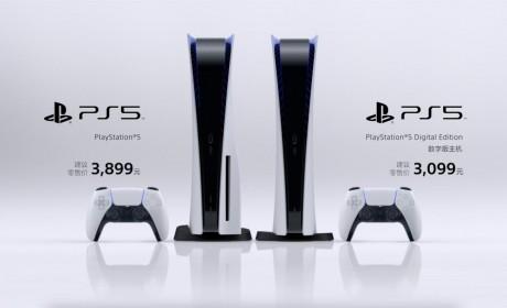 SIE上海宣布PlayStation5 将于5月15日在中国正式推出