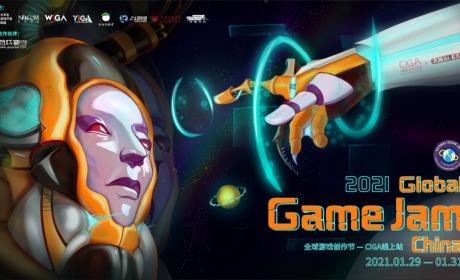 全球最大的游戏即兴创作盛会,2021 GGJ中国站29日17点直播开始!