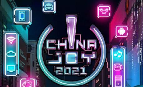 拥抱Z世代,ChinaJoy链接智能家居行业共襄数娱产业盛果