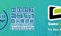 ChinaJoy2021联手Game Connection国际商务游戏展,开拓全新的独立游戏展区!