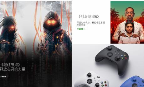"""微软Xbox云游戏测试版上线,""""游戏界奈飞""""呼之欲出"""