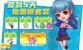 孩子王集合!《推理学院》儿童节活动5月28日精彩开启