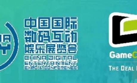强强联手!ChinaJoy-Game Connection 全球独立游戏开发大奖报名已经开启!