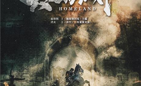 《兵临城下》-站在中国历史的至暗时刻,没有那个人,就做那个人。