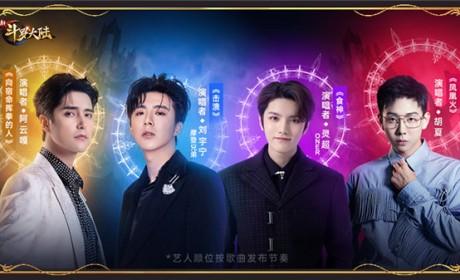 胡夏、灵超加入《新斗罗大陆》兄弟节为魂师献唱