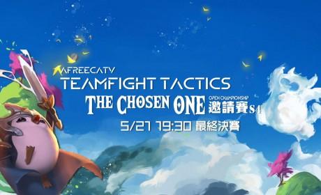 AfreecaTV 举办的《联盟战棋》邀请赛决赛21 日晚间开打