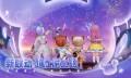 仙境传说RO手游与迪士尼联动开启,SP「梦幻之岛」同步上线!