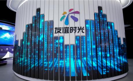 友谊时光正式乔迁新总部大楼 并确认参展2021ChinaJoyBTOC