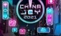 菓子熟了(南京)食品有限公司确认参展2021ChinaJoy潮品馆