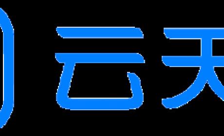 北京云天互联科技有限公司确认参展2021ChinaJoyBTOB