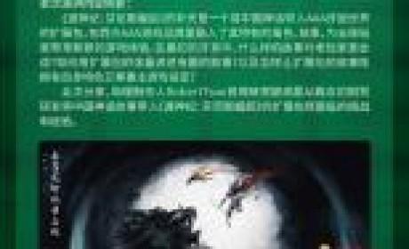2021中国游戏开发者大会(CGDC)7月30日角色扮演游戏专场演讲嘉宾!业内大牛抢鲜看