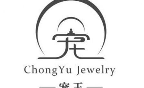 宠玉珠宝确认参展2021 ChinaJoy 洛裳华服·赏