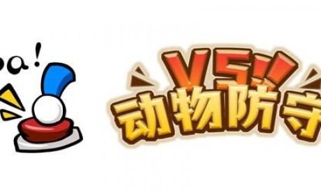 电钮组确认参展2021ChinaJoy-Game Connection INDIE GAME展区