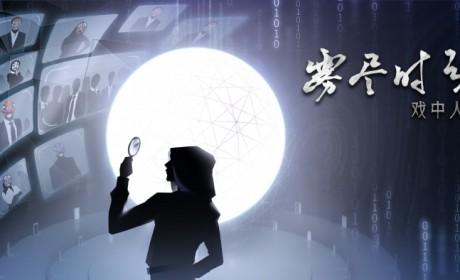 扑家工作室确认参展2021ChinaJoy-Game Connection INDIE GAME 展区