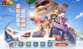 3D萌系幻想世界《赛尔特大陆》首发定档7·6日