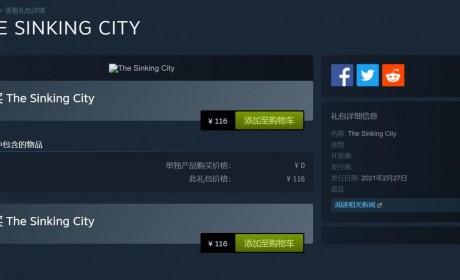 冒险侦探游戏《沉没之城》重新上架Steam商城
