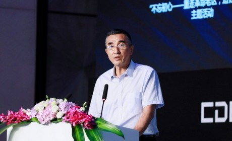 游戏工委发布《2021年1-6月中国游戏产业报告》