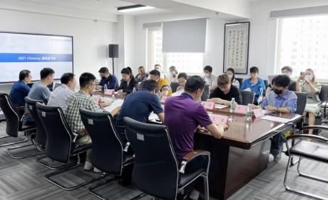 2021年第十九届ChinaJoy媒体通气会,于6月29日正式召开