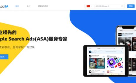 七麦AppSA确认参展2021ChinaJoyBTOB 构建全球化移动增长服务体系