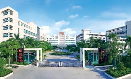 广东邦宝益智玩具有限公司确认参展2021 CAWAE