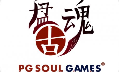 再续精彩!盘古魂游戏确认参展2021 ChinaJoy BTOB