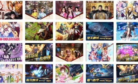 SoGood广州西谷将在2021ChinaJoyBTOB展区再续精彩