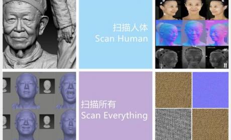嘉兴超维携数字人资产扫描全流程解决方案亮相ChinaJoy2021BTOB展区