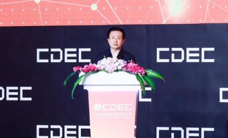 孙寿山:迎接时代新变革 厚植发展新理念 构建产业新格局