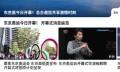 东京奥运会开幕,用MuMu模拟器电脑大屏欣赏奥运会