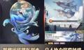 强强联手战斗《斗罗大陆:武魂觉醒》联盟远征激情开启