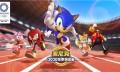 在家也能参加奥运!《索尼克在2020东京奥运会》正式上线