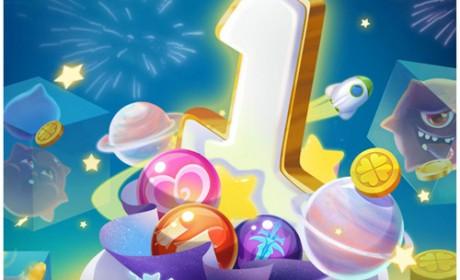 《球球英雄》球王争霸S2火热开赛!一周年庆典福利拉满!