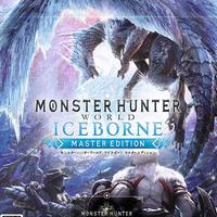 怪物猎人世界:冰原