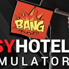疯狂旅馆模拟器