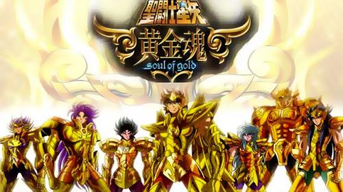 迎接圣斗士星矢手游新联动,详解黄金魂动画的剧情亮点