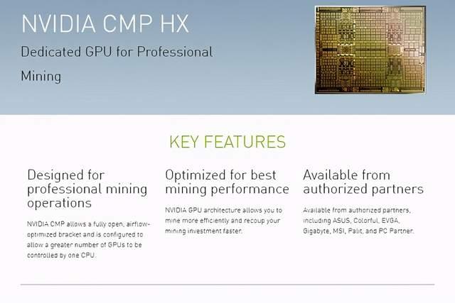 NVIDIA宣布新措施封杀GeForce RTX3060挖矿插图(3)