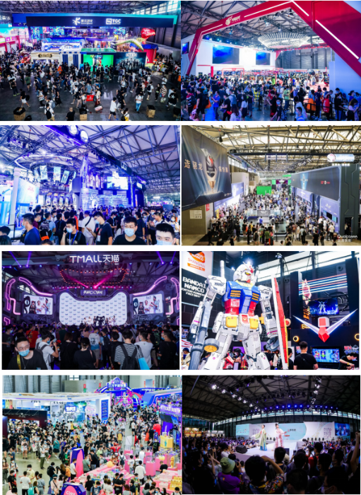 """ChinaJoy被列入上海市""""十四五""""规划《纲要》, 持续助力提升上海国际文化大都市软实力!插图(3)"""