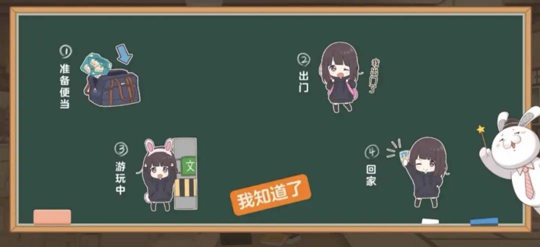 """首日TapTap8.6!《胡桃日记》用""""陪伴感""""重新定义养成游戏"""