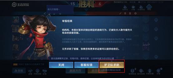 王者荣耀5月18日更新了什么内容?情人节活动开启,碎片商店更新[多图]图片25