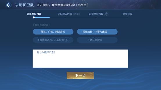 王者荣耀5月18日更新了什么内容?情人节活动开启,碎片商店更新[多图]图片26