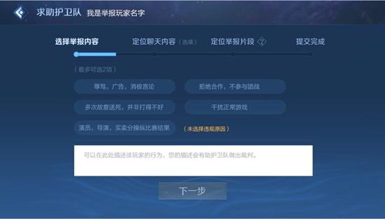 王者荣耀5月18日更新了什么内容?情人节活动开启,碎片商店更新[多图]图片27