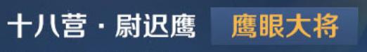 王者荣耀5月18日更新了什么内容?情人节活动开启,碎片商店更新[多图]图片39
