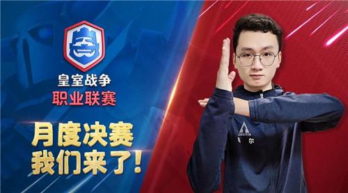 图1:嗨尔成为首位杀进月度决赛的中国选手_副本.jpg