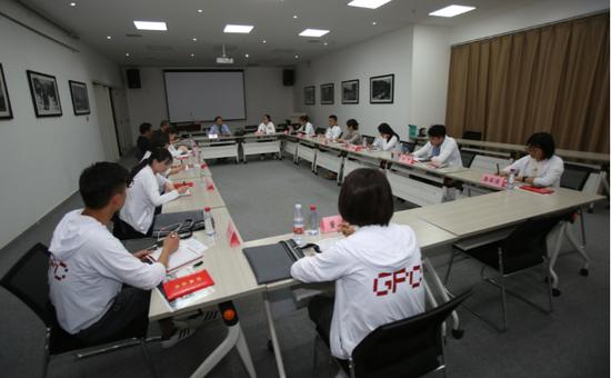 企业分组座谈会